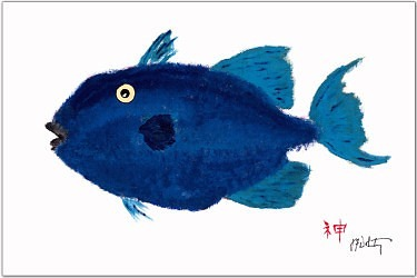 african_pompano_placemat