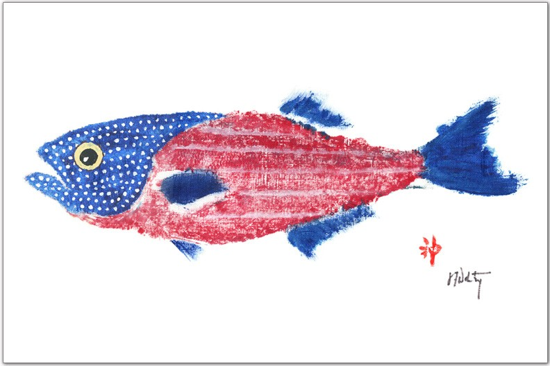 American flag fish placemat part 1 for American flag fish