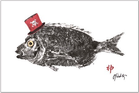 pirate_fish_placemat