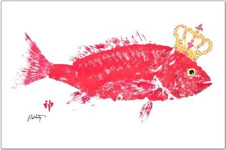 princess_fish_placemat