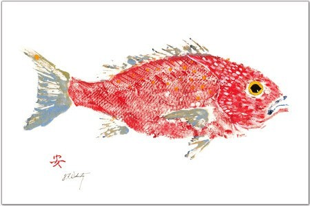 red_snapper_placemat