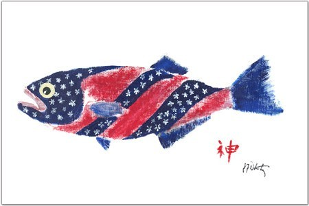 star_banner_fish_placemat